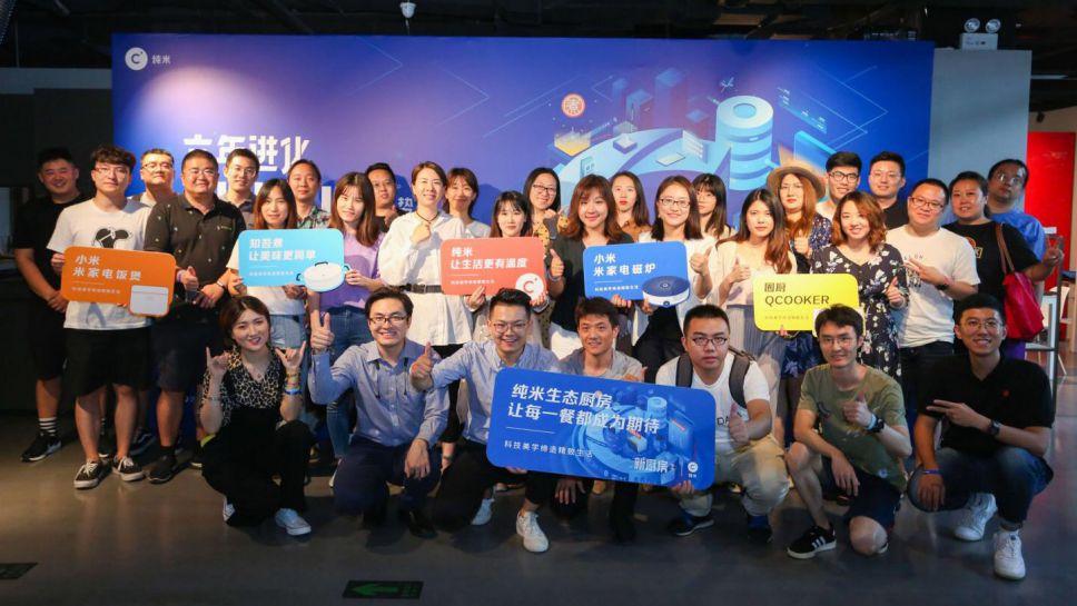 六年进化 | 纯米科技六周年媒体见面会在北京举行