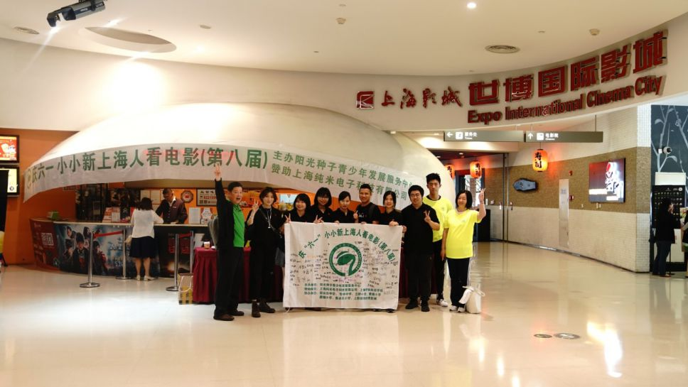 共影《阿拉丁》,纯米携手阳光种子公益助力小小新上海人欢度六一