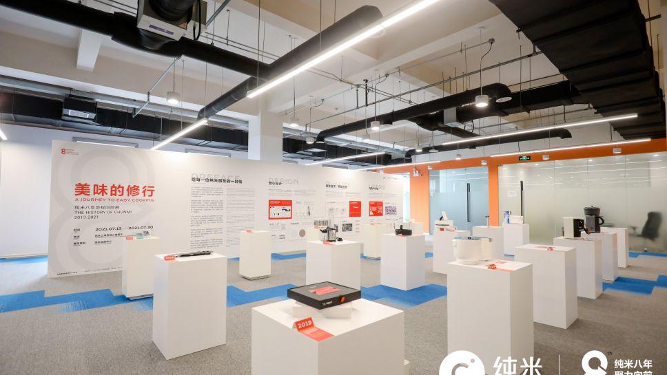 纯米科技8周年品牌战略升级,向未来出发