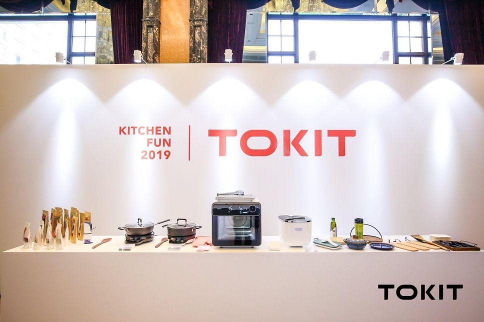 纯米科技发布中高端智能厨电品牌TOKIT